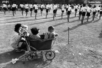 sportsday191