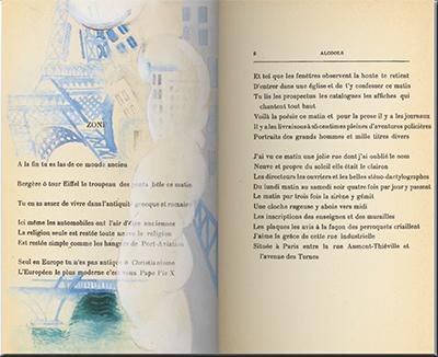 Guillaume Apollinaire. Fac-similé d'Alcools aquarellé par Louis Marcoussis, Gallimard, 2018
