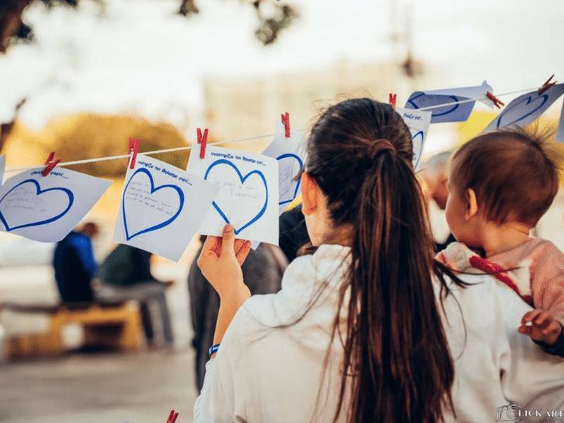 Νέα & Δράσεις: Φθινόπωρο 2017-Άνοιξη 2018