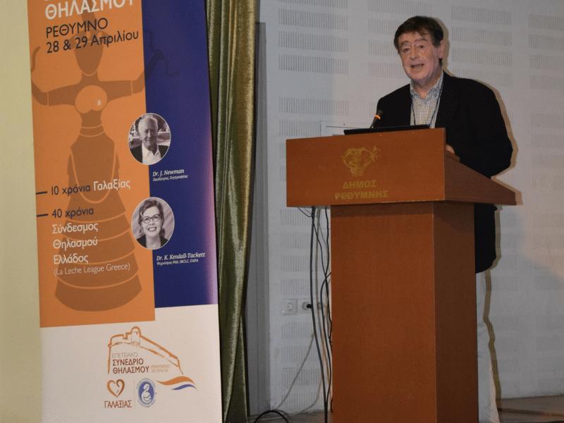 Μία συνέντευξη με τον Dr. Στυλιανό Γρηγοράκη  (29/04/2018)