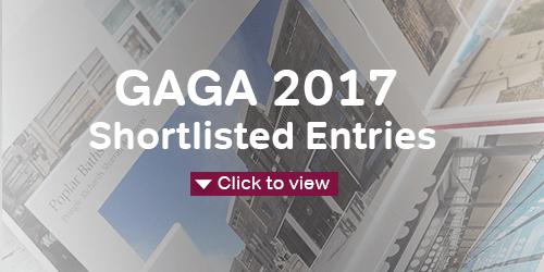GAGA 2017 Shortlist