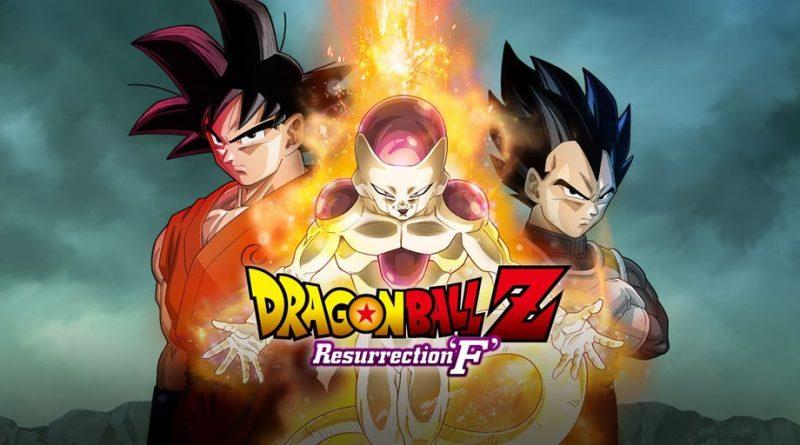 "Dragon Ball Z: Resurrection of ""F"""