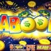 kaboom-williams-bluebird-1-slot-machine--4