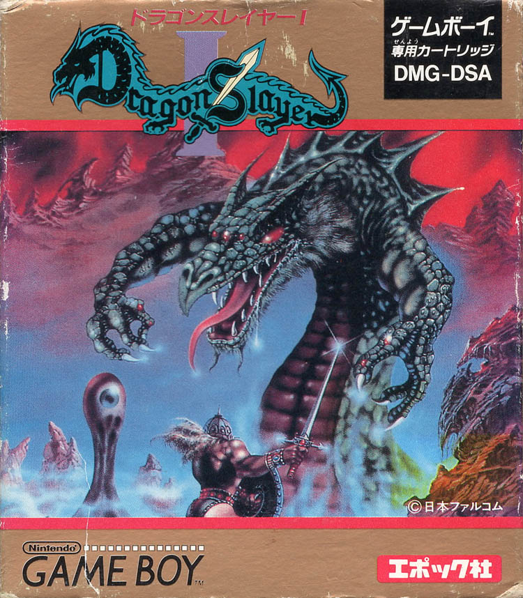 Dragon Slayer I – Game Boy Works