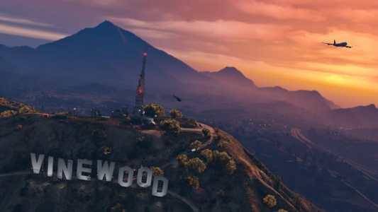gamelover GTA V Screenshot