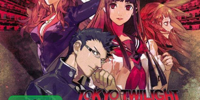 gamelover Tokyo Twilight Ghost Hunters