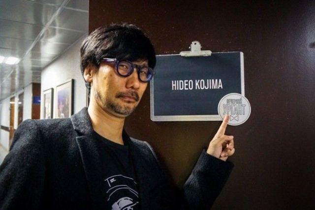 no seas hater de Kojima