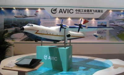 The World's Largest Sea Plane Is Building By China