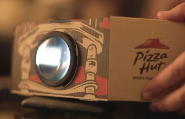 Pizza Hut Movie Projector
