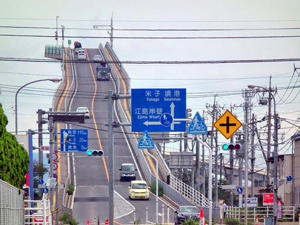 Super Steep Bridge In Japan