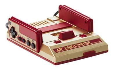 Nintendo Famicom Mini Gold Special Edition