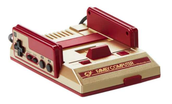 Nintendo Famicom Mini Gold Special Edition