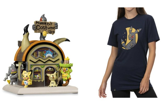 POKEMON Halloween 2020 Merchandise