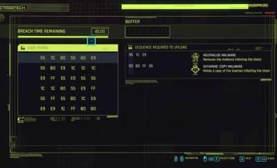 Hacking in Cyberpunk 2077