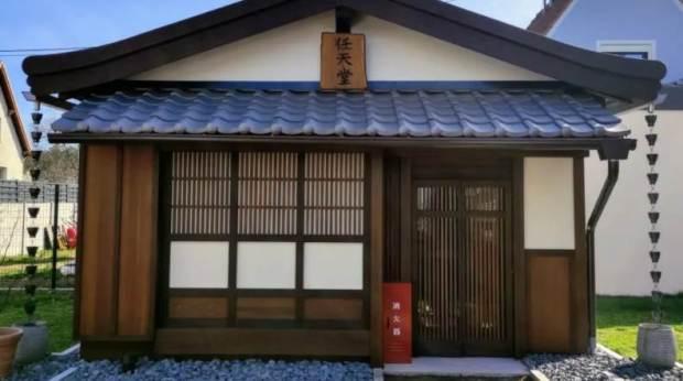Nintendo's Original 19th Century Office