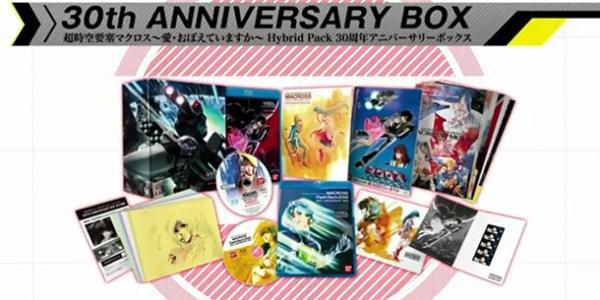 Macross anniversary pack