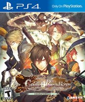 Code: Realize Bouquet of Rainbows Limited Edition