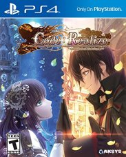 Code: Realize Bouquet of Rainbows