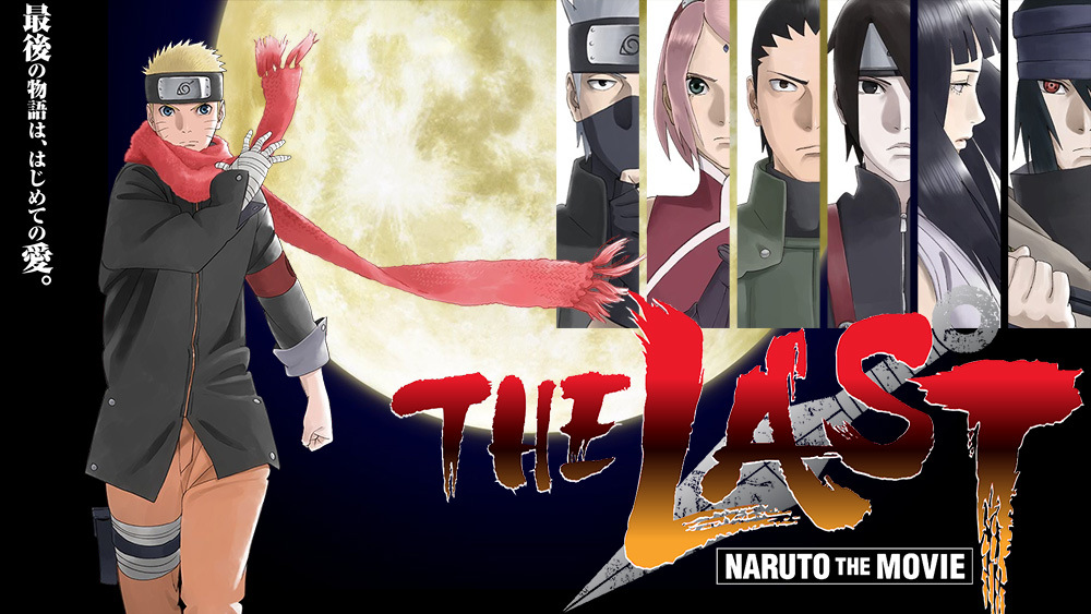 The Last - Naruto The Movie2