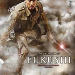 Shu Watanabe - Fukushi