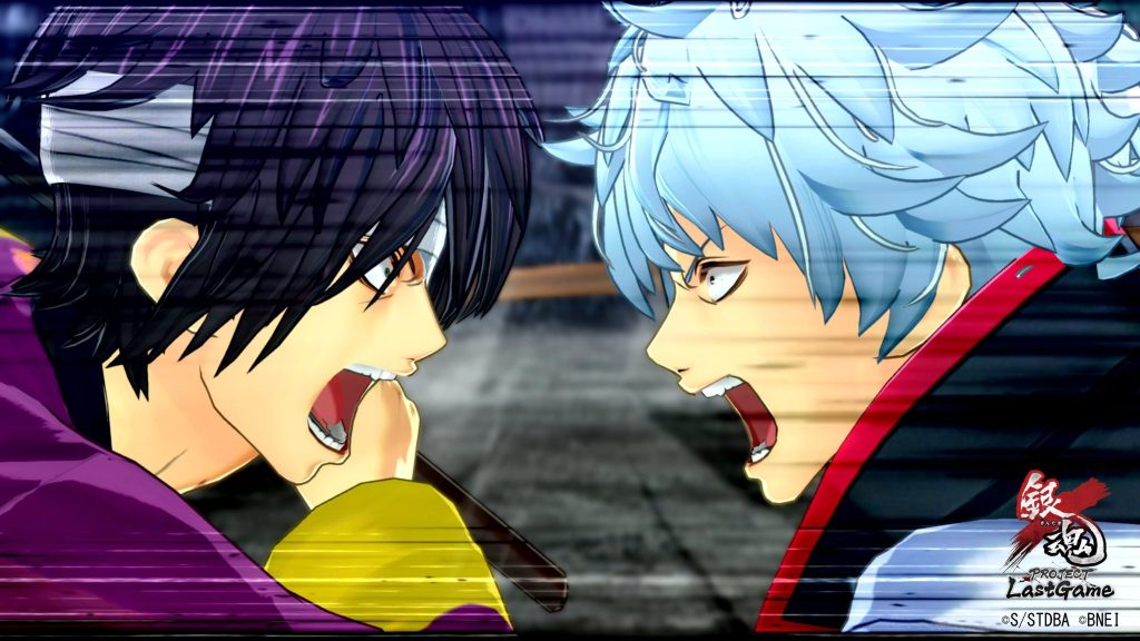 Gintama Last Project
