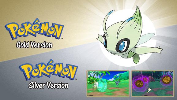 Ya disponible Pokémon Gold & Silver en Nintendo 3DS
