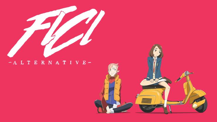 FLCL Alternative