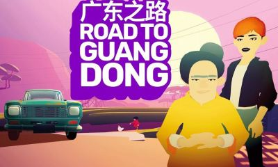 Road to Guangdong