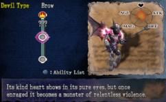 Castlevania Curse of Darkness (6)