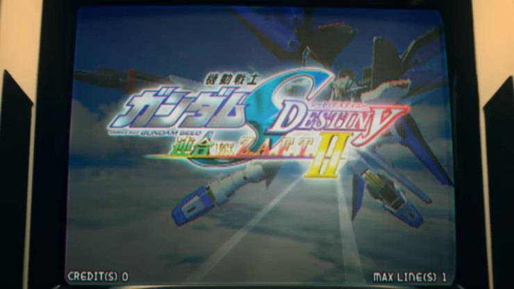 Mobile Suit Gundam: Extreme VS. Maxiboost ON