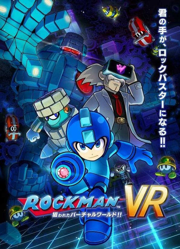 Mega Man realidad virtual