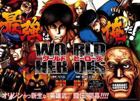 World Heroes Manga
