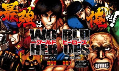 World Heroes Manga