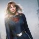 Supergirl final