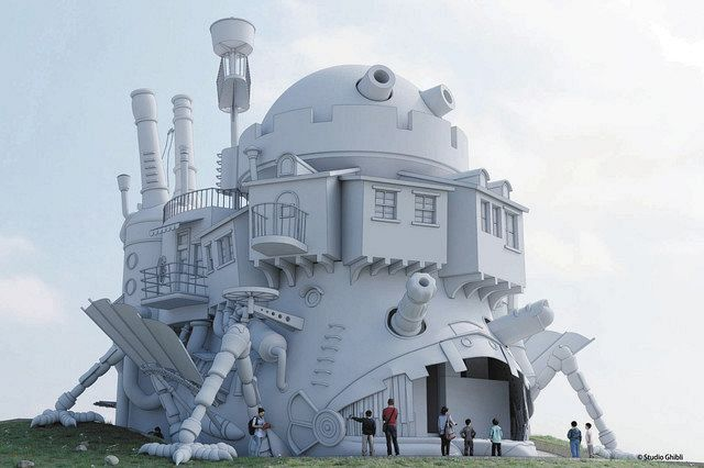 Studio Ghibli Castillo Vagabundo parque temático