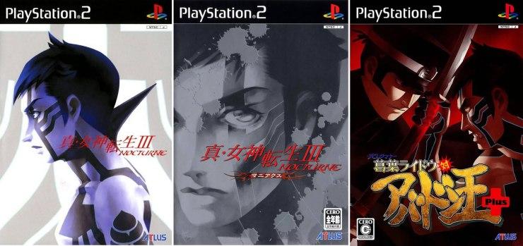 Shin Megami Tensei III: Nocturne HD Remaster reseña atlus Press Turn System nintendo switch