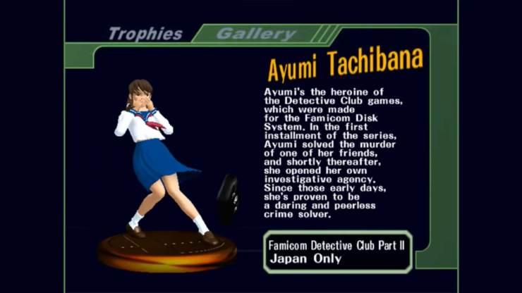 ayumi tachibana super smash bros famicom detective club