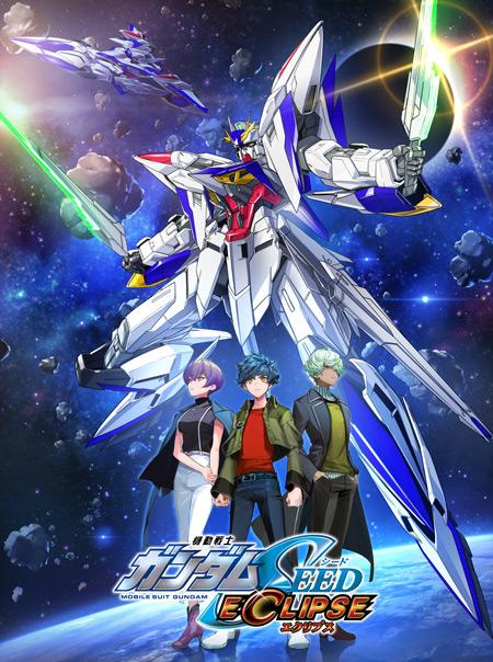 Gundam Seed eclipse película manga