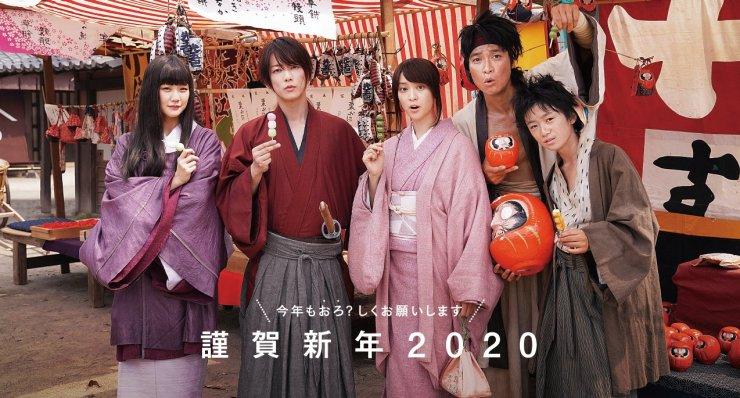 Rurouni Kenshin The Final Beginning Samurái X El fin origen Netflix Colombia Latinoamérica Nobuhiro Watsuki