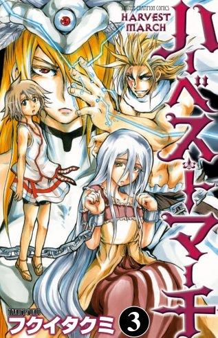 Shūmatsu Shuumatsu no Record Ragnarok manga autores Chiruran Shinsengumi Requiem Shin Gunjō Senki Takumi Fukui Shinya Umemura Chika Aji