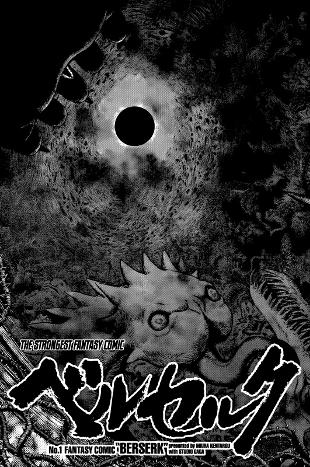 Berserk manga capítulo 364 tankōbon