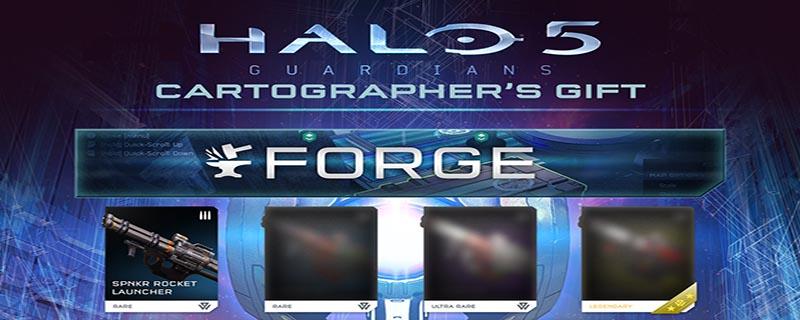 Halo 5 Cartographers gift items – GamerFuzion