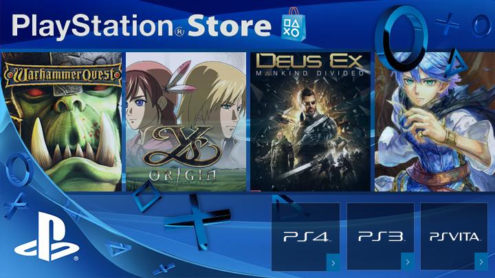 Playstation Store mise à jour 21 février 2017