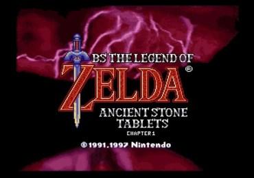 the-legend-of-zelda-ancient-stone-tablets-gamersrd