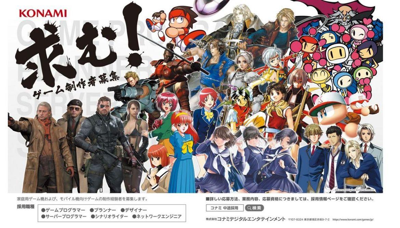 Está Konami reclutando para revivir sus viejas sagas?