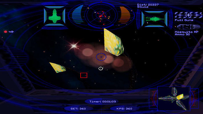 Wing Commander Prophecy