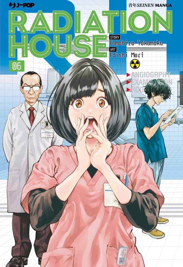 Radiation House Cover 6