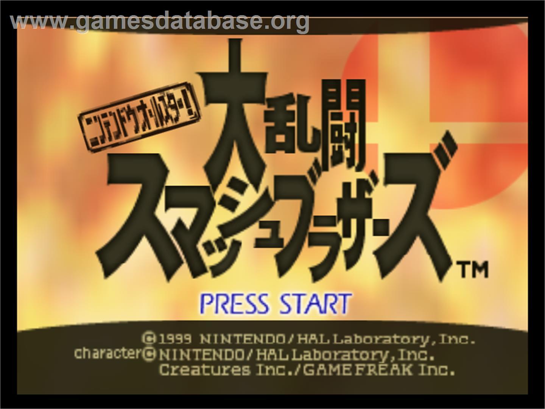 Super Smash Bros Nintendo N64 Games Database