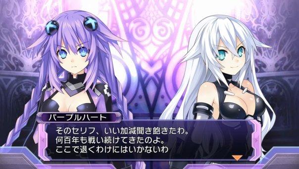Diálogos en Hyperdimension Neptunia Re;Birth 1