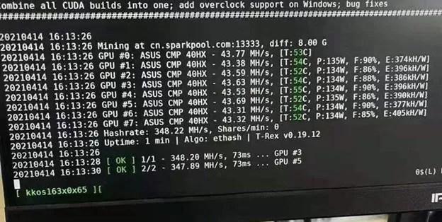 Penambangan Nvidia CMP 40HX